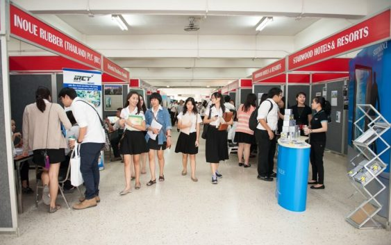 tips mengikuti job fair